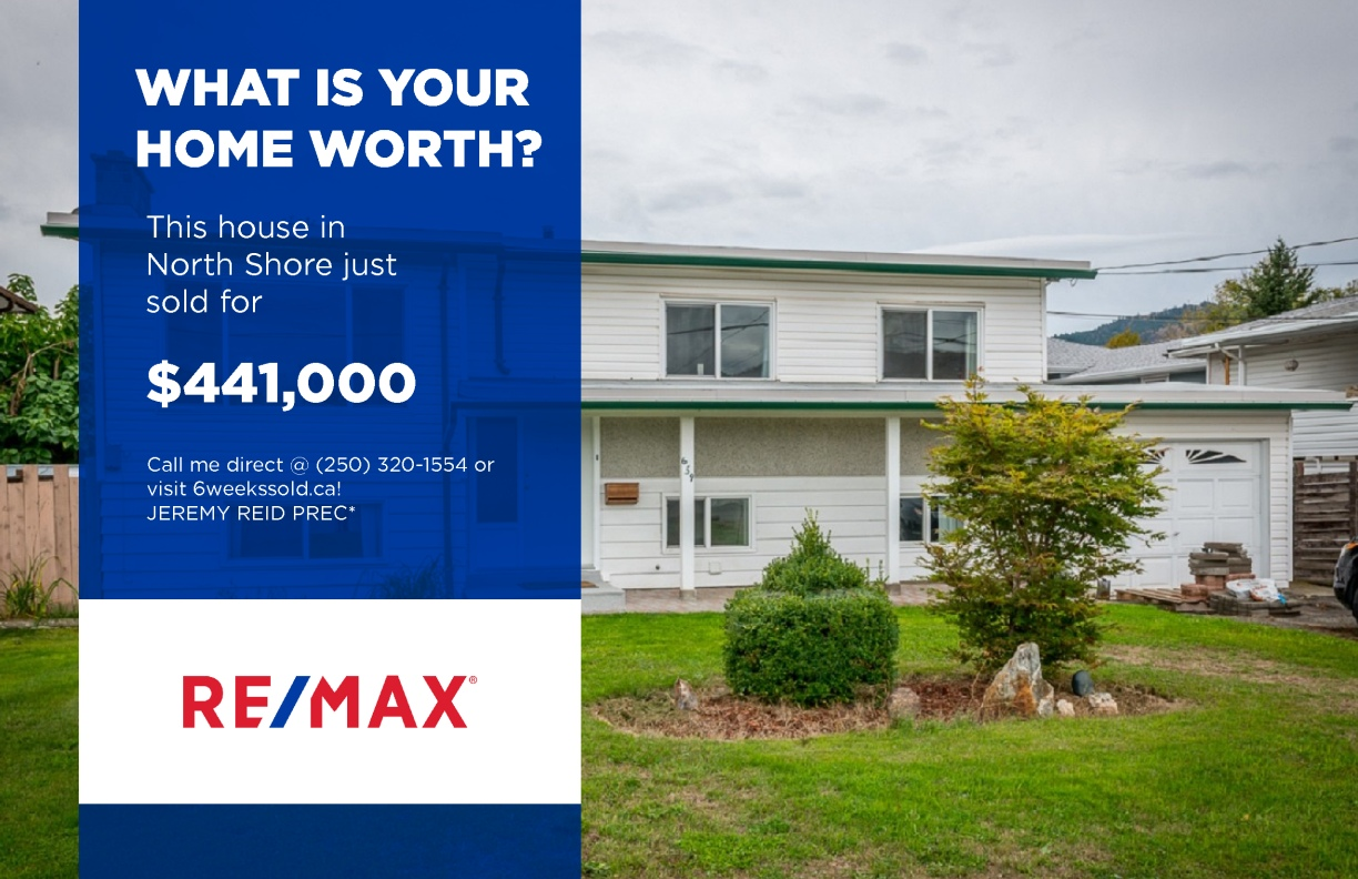 659 Comox Ave Just Sold